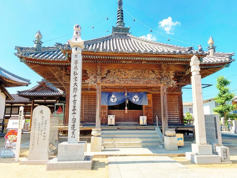 長尾寺大師堂