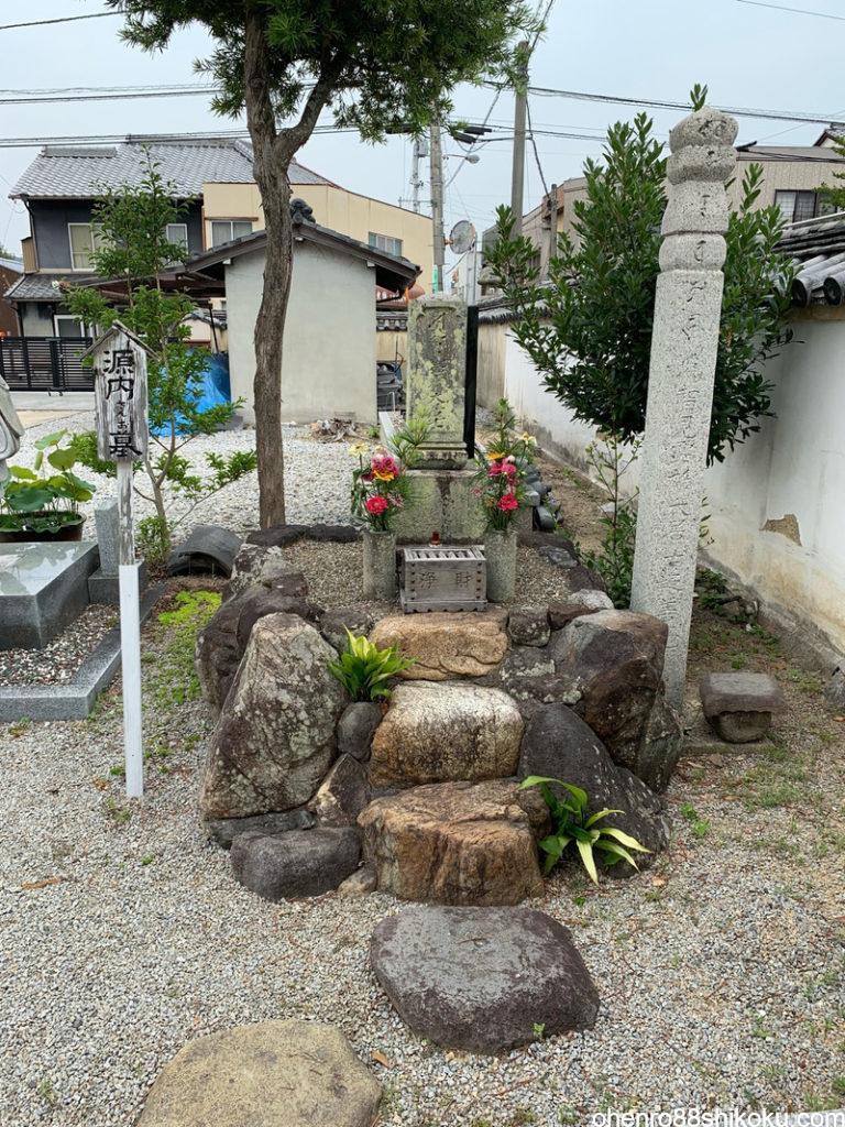 平賀源内のお墓