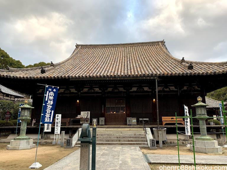 【愛媛県】四国八十八ヶ所と別格霊場の地図と所要時間