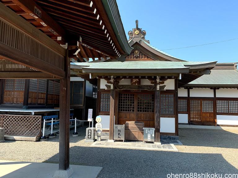 宝寿寺大師堂
