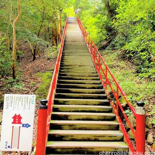 弥谷寺の百八階段