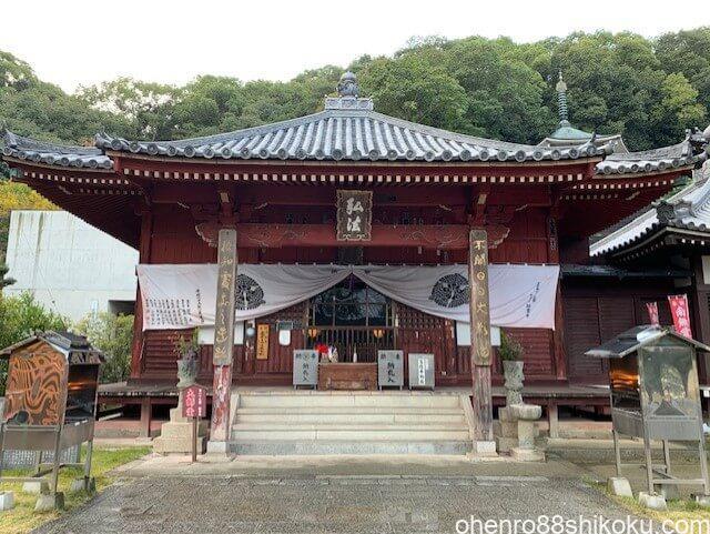 観音寺大師堂