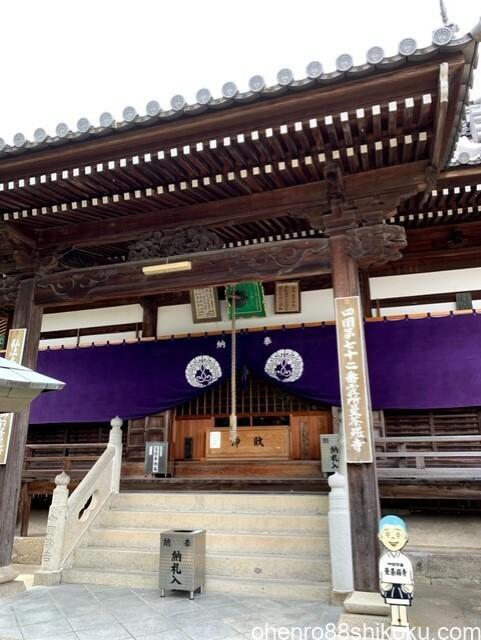 曼荼羅寺本堂