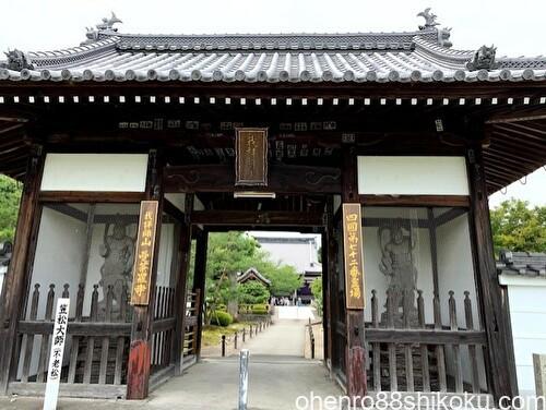 曼荼羅寺の仁王門