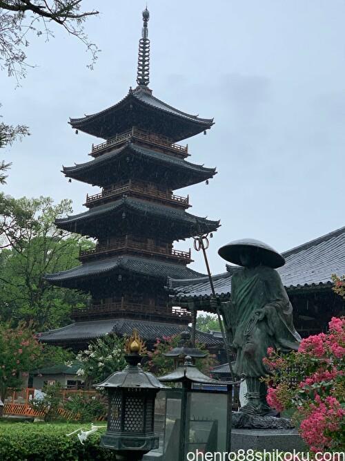 第七十番札所本山寺五重塔