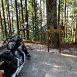 太龍寺林道をバイクで登る【無料】車でも、自転車でも、歩きでも、遍路転がしな札所