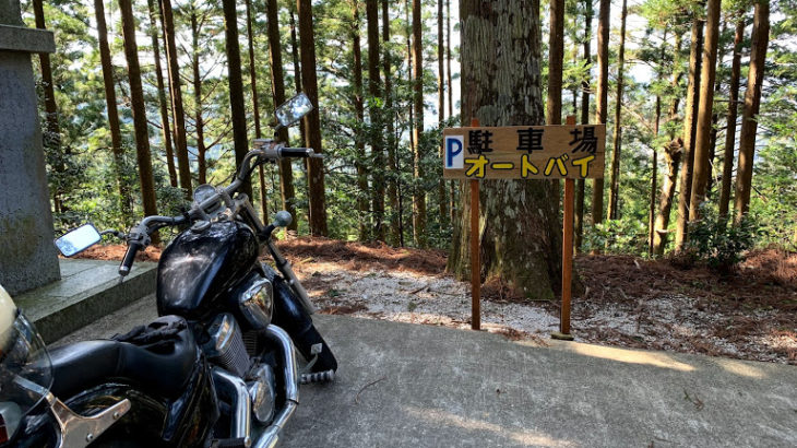 太龍寺バイクで