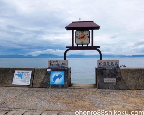 竹居観音岬の時計台