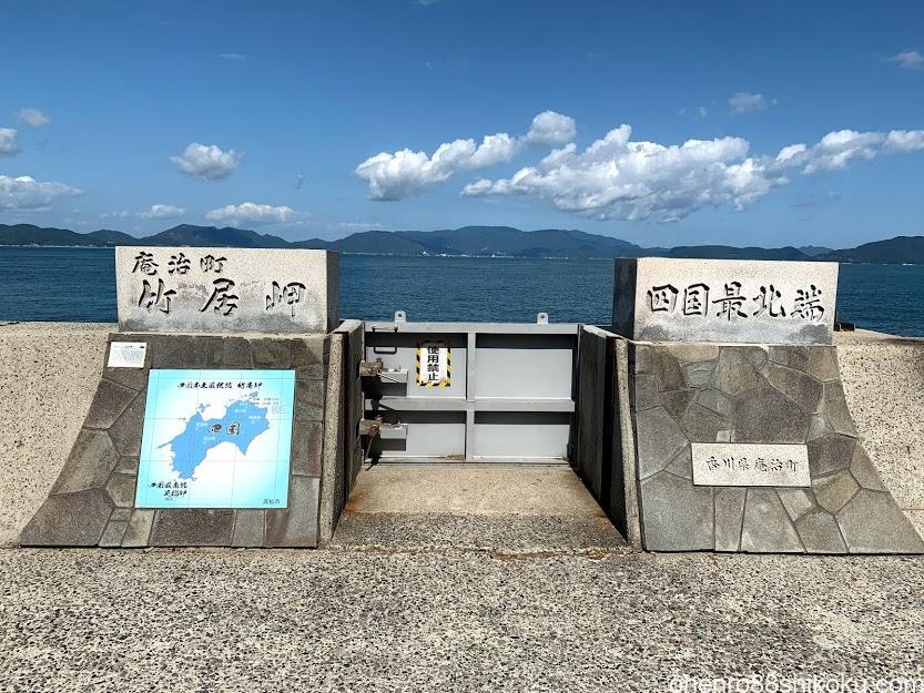 四国最北端の竹居観音岬