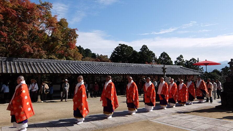 四国別格第十五番札所 箸蔵寺 (ケーブルカーでも徒歩でも行けます)
