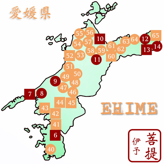 愛媛八十八ヶ所地図