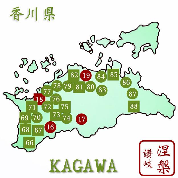 香川八十八ヶ所地図