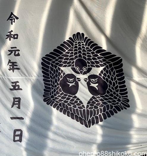 出釈迦寺の三羽雀