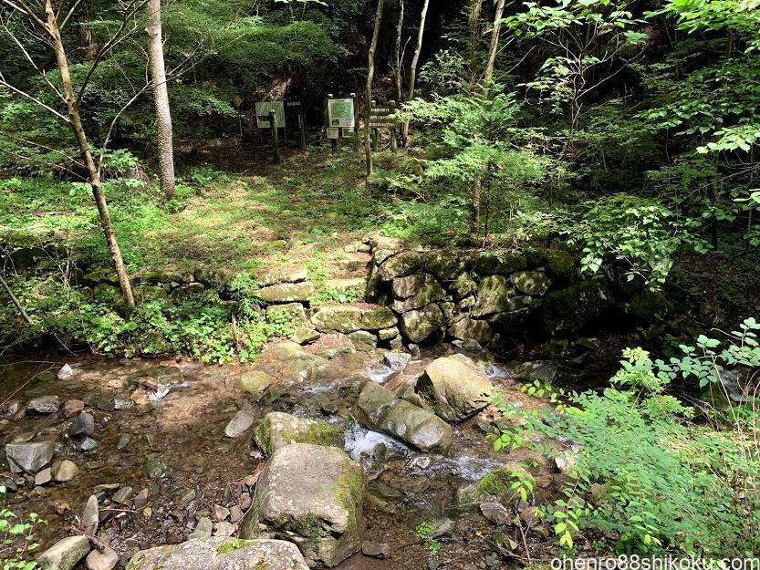 大瀧山いこいの森