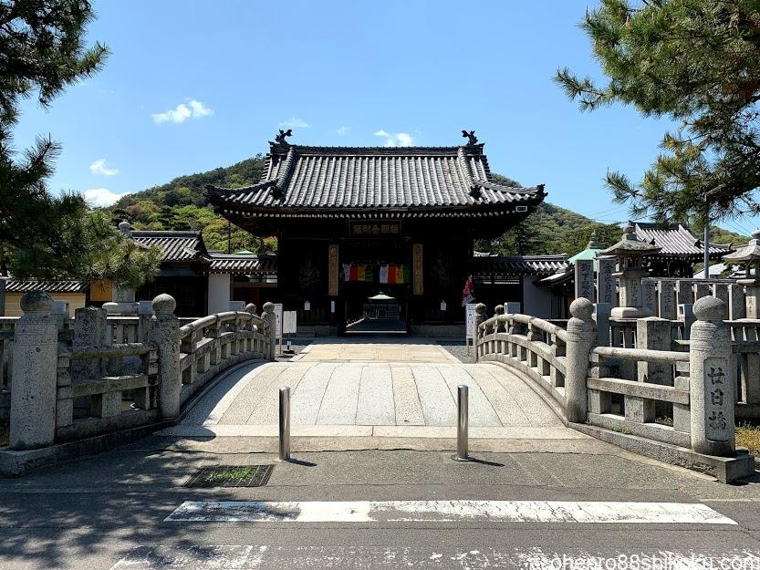 善通寺の廿日橋と仁王門