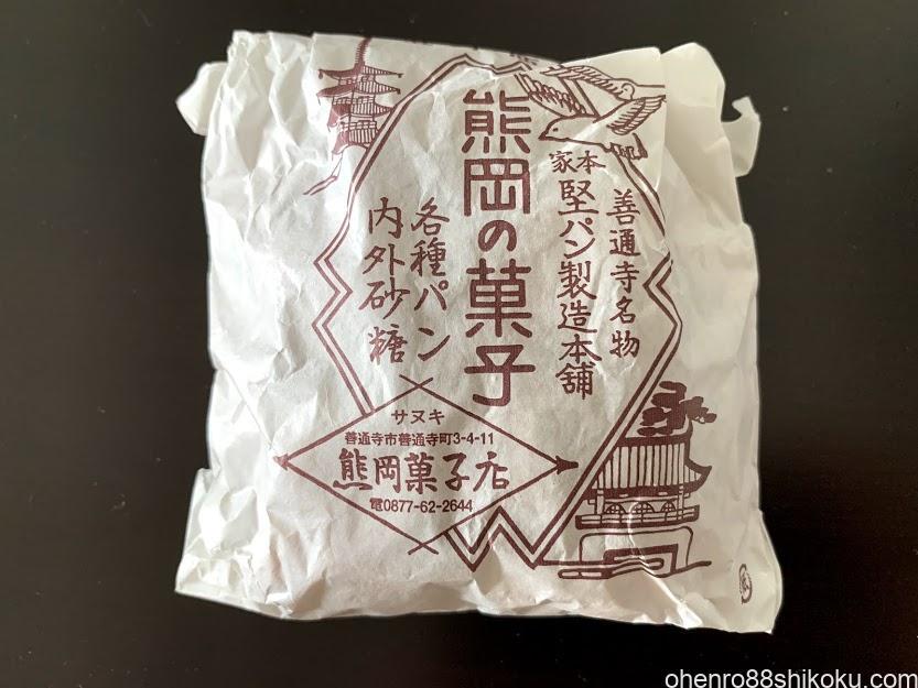 善通寺のカタパン