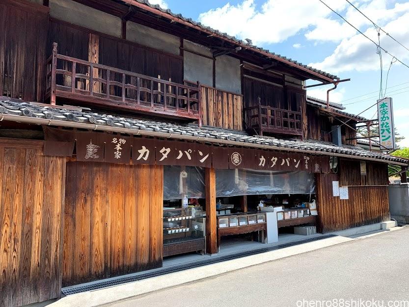 1896年(明治29年)創業の熊岡菓子店