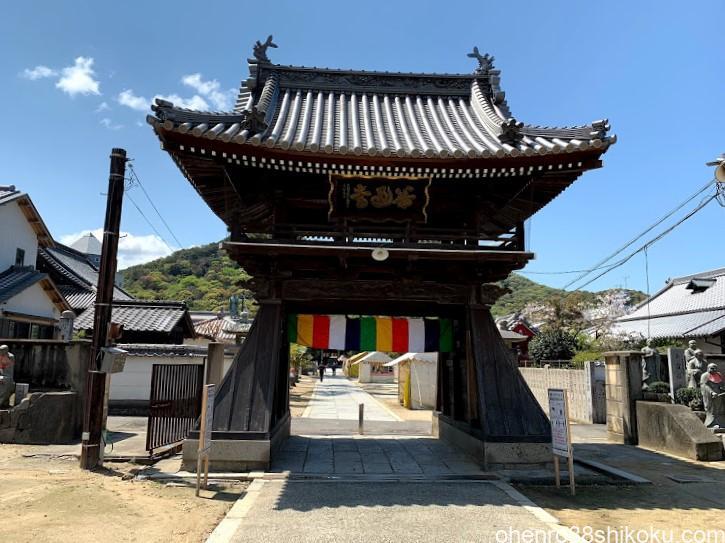 善通寺の中門