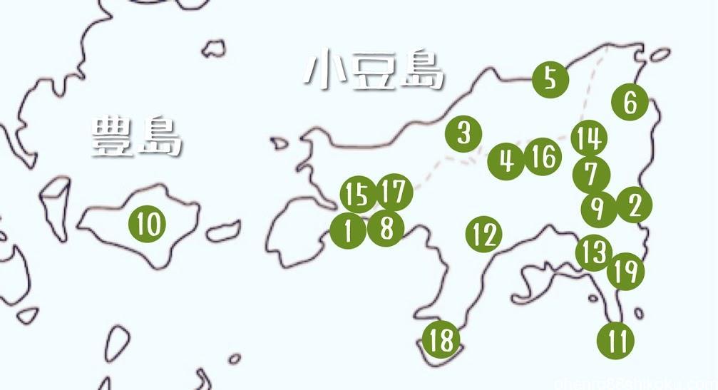 小豆島さぬき百景地図