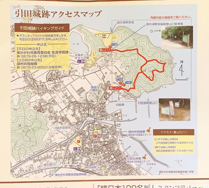 引田城地図
