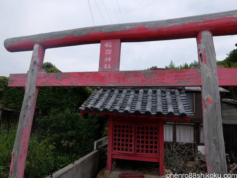 志々島神社