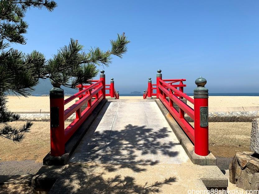 津田の松原の橋