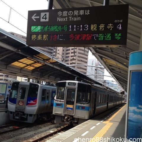 JR高松駅構内