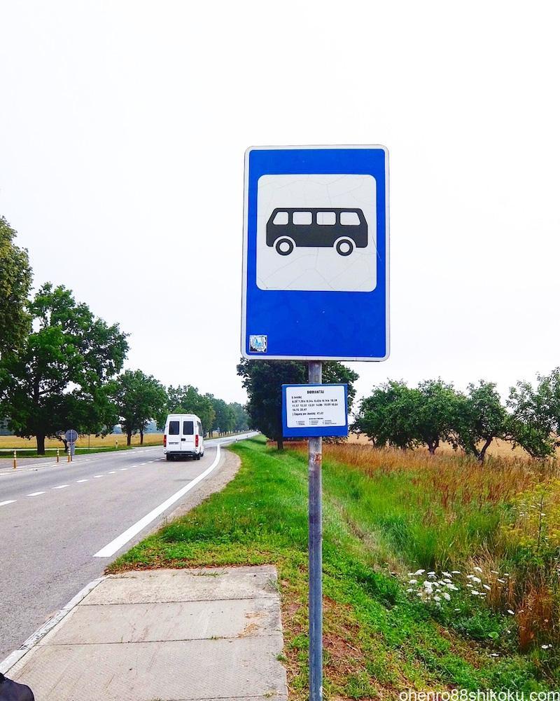 ドタンマイのバス停