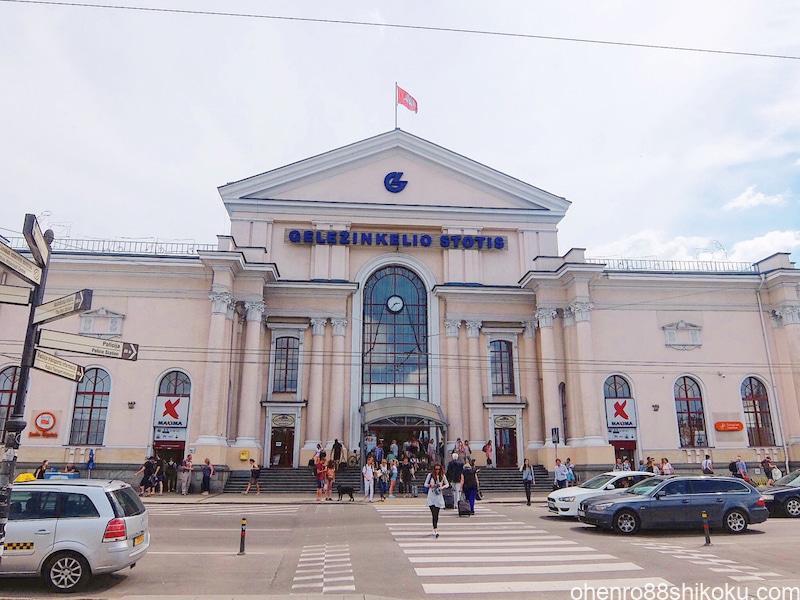 ビリニュス鉄道駅