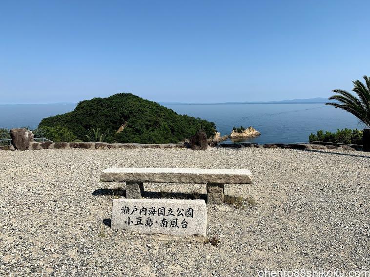 南風台と城ヶ島