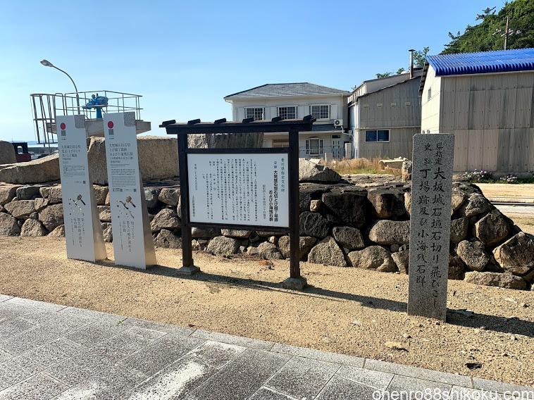 大阪城石切場