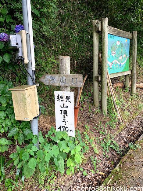 高鉢山登山口
