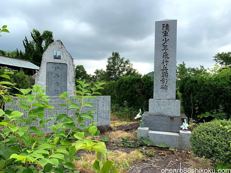 高山航空神社 陸軍少年飛行顕彰碑