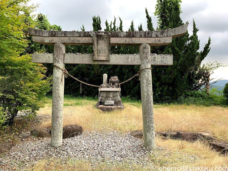 高山航空公園 石原地神