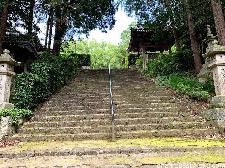 萩原寺石段