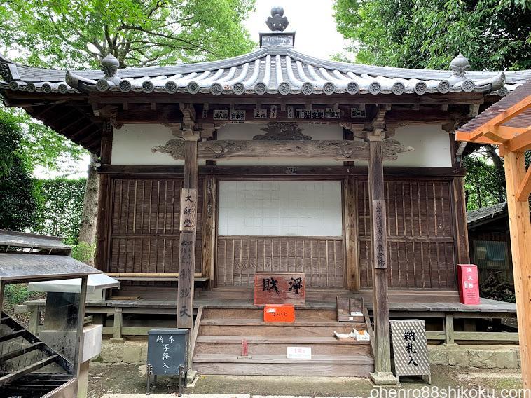 萩原寺大師堂