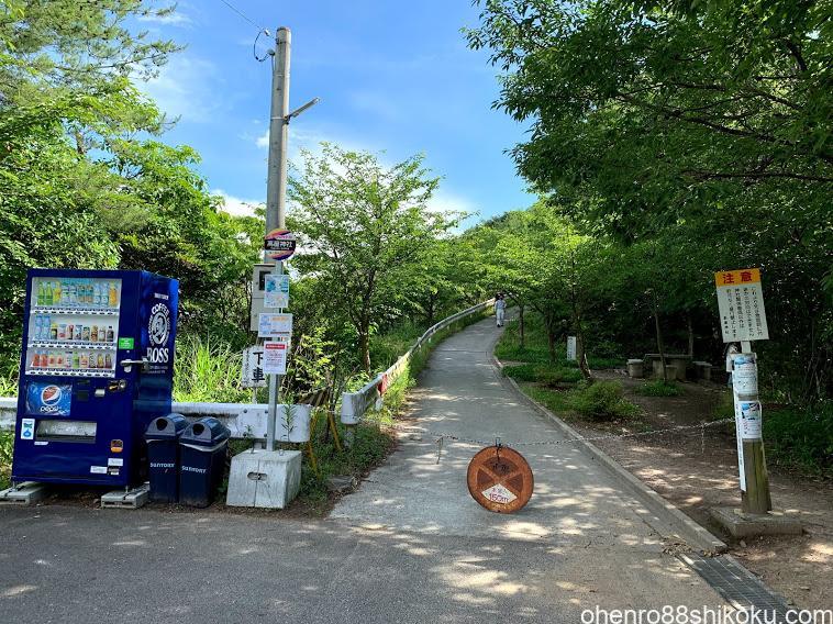 高屋神社 バス停