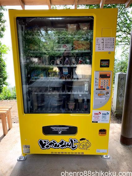高屋神社 自動販売機