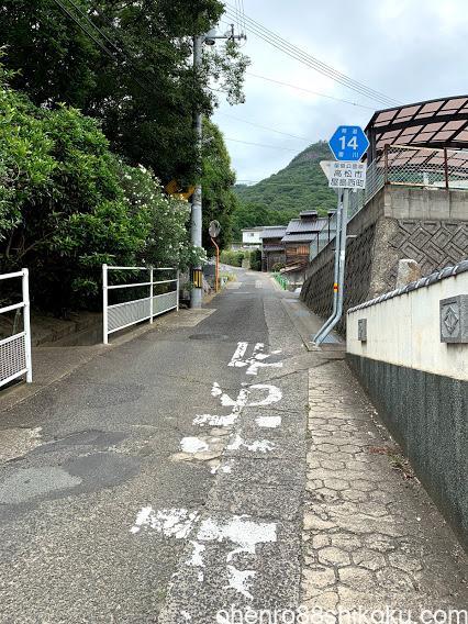 香川県道14号屋島公園線