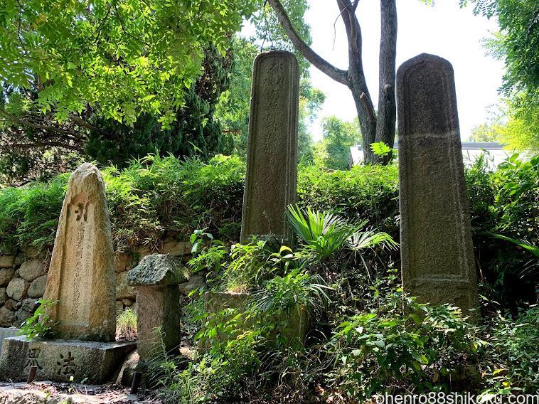 年寄りの墓