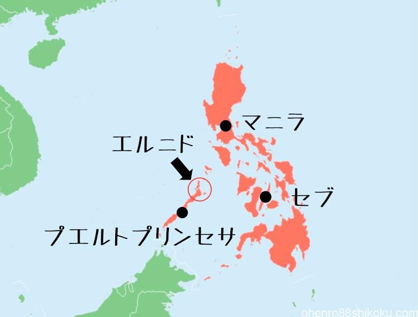 エルニド地図