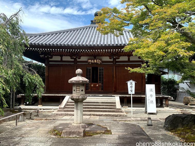一宮寺護摩堂